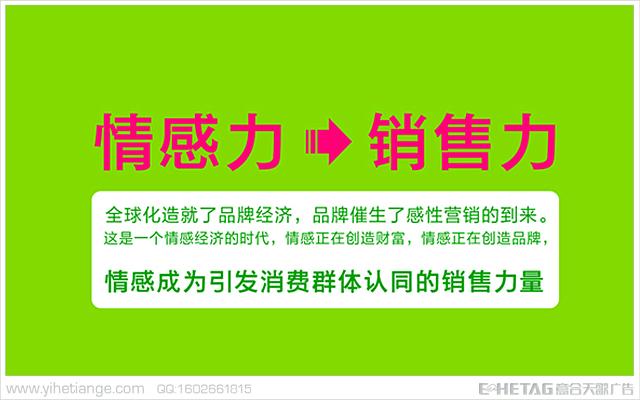 潍坊意合标志设计