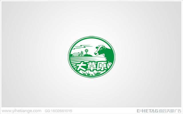 潍坊标志设计