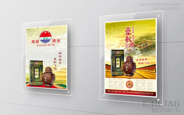 潍坊墙面展板广告设计