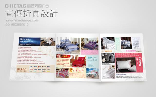 潍坊三折页设计